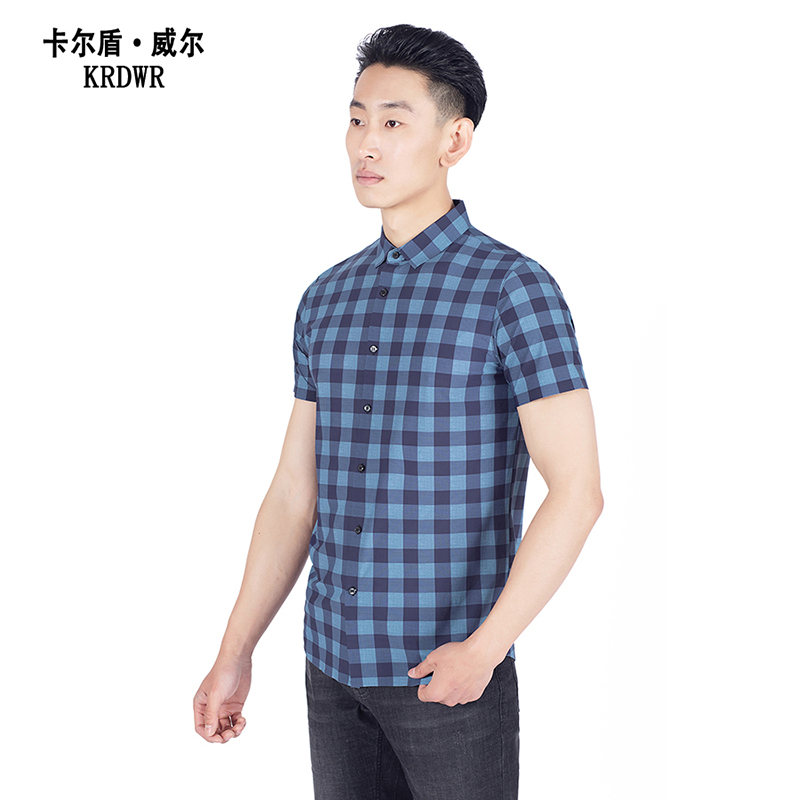Krdwr casual shirt mens short sleeve business gentleman Slim Fit Shirt Mens summer 2021 middle-aged and young mens wear