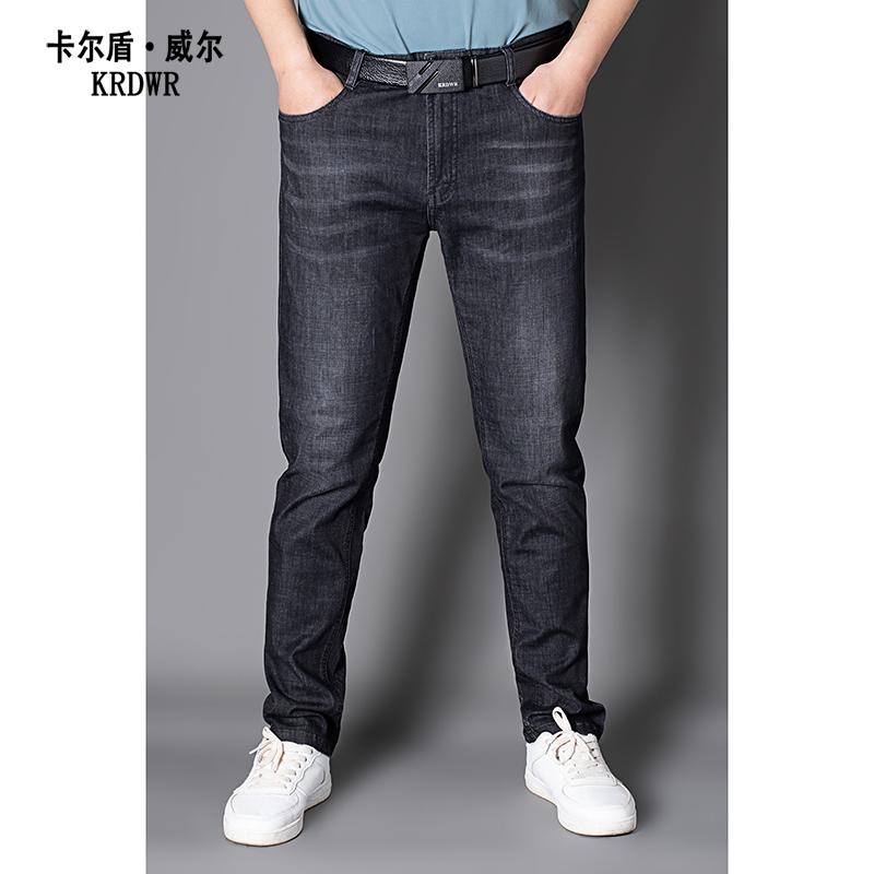 KRDWR商务休闲牛仔裤男夏季薄款修身直筒小脚裤2021新款弹力长裤
