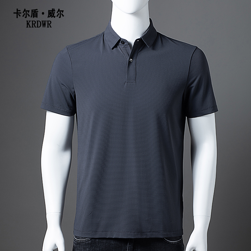 Krdwr mens short sleeve t-shirt mens summer slim fit middle-aged and young peoples Lapel pool shirt leisure bottoming shirt business mens wear