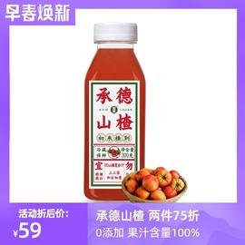 if如果純果蔬汁承德山楂復合果汁飲料無添加300ml瓶裝果汁整箱圖片