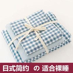 北欧风水洗棉床上用品4四件套ins少女心格子款被套床单宿舍三件套