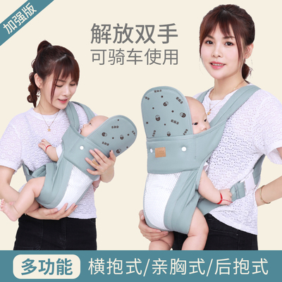 Baby sling front and rear dual-use front hold type old-fashioned traditional newborn baby out in four seasons simple baby artifact