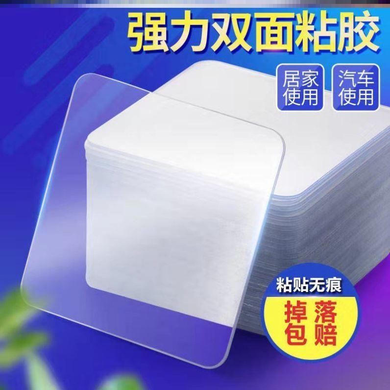 バブル両面粘着壁テープ、強力超粘着スポンジ、綿フィルムオフィス、家庭両面耐熱シート、携帯