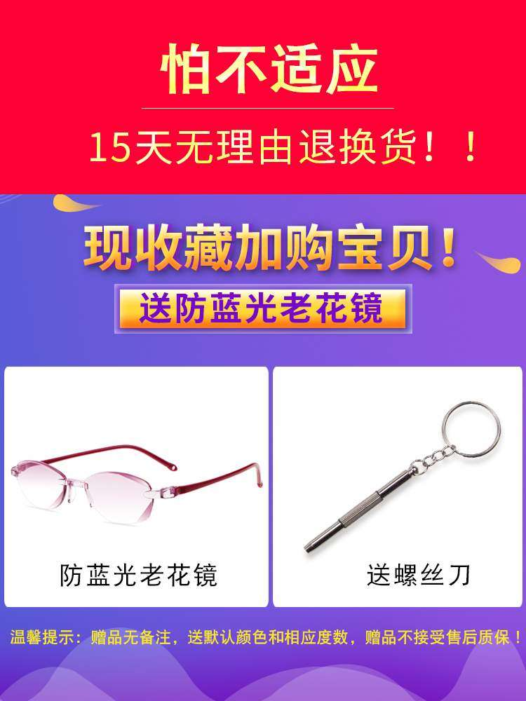 Womens colorful glasses become f multifocal, far and near dual-purpose intelligent old light glasses can be used for walking