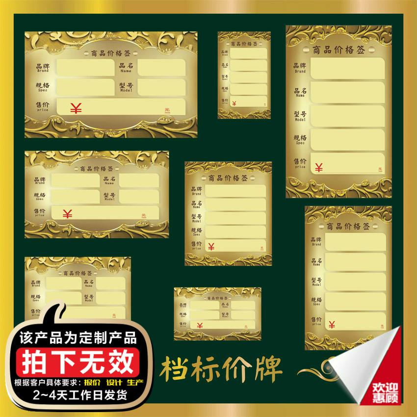 Другие изделия Артикул 640133041671