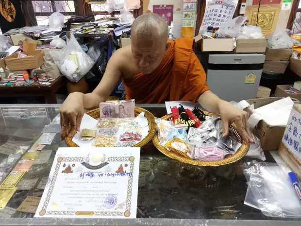 Буддийские принадлежности Артикул 643945498528