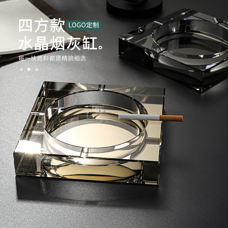 烟灰缸水晶玻璃创意个性潮流欧式大号客厅办公室家用KTV烟缸定制