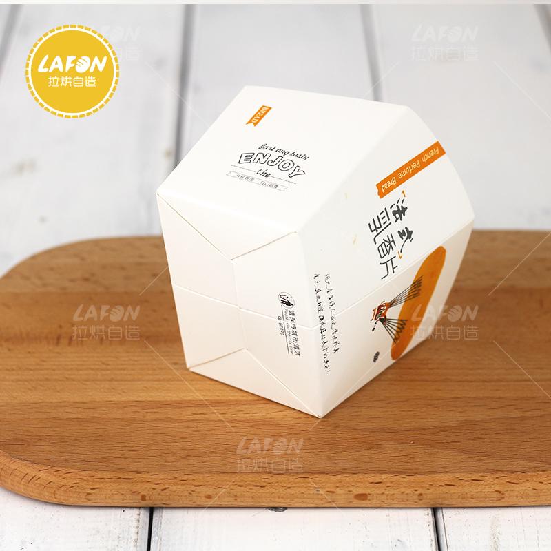 法式乳香片乳酪片包装纸盒子透明烘焙西点面包点心包装袋子50套