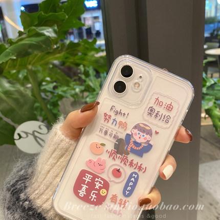 卡通透明适用iphone12pro max苹果11手机壳13mini女款x/xr/xsmax防摔8plus超薄se2硅胶6s/7p简约13pro情侣5s