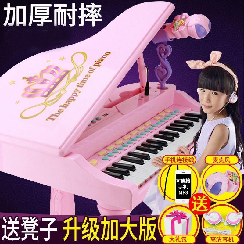 婴幼儿童电子琴宝宝多功能钢琴玩具2益智小女孩初学1-3岁音乐话筒