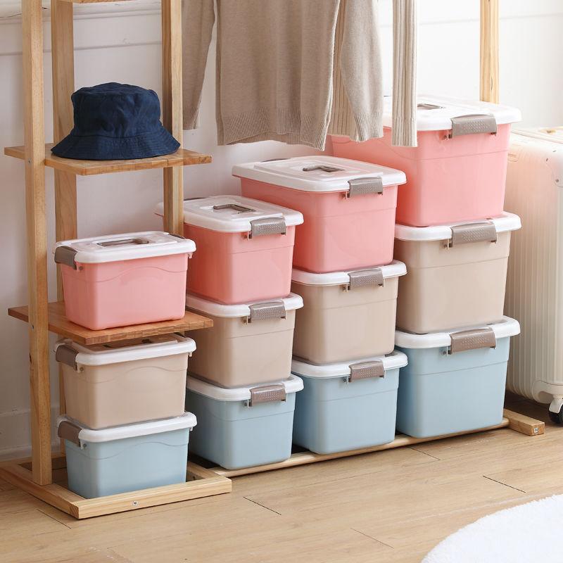 收纳箱塑料装书加大号小号杂物收纳盒衣服零食玩具储物箱车载家用