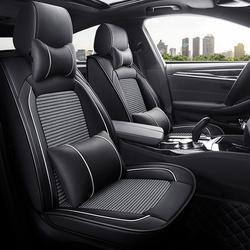 汽车座套全包围四季专用坐垫众泰5008Z500大迈X5X7皮革卡通垫