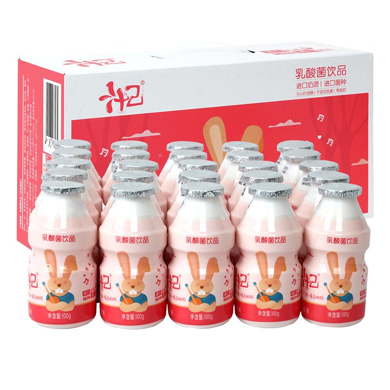 汁己 兔小满乳酸菌饮品儿童早餐原味整箱 乳酸菌饮料 100g*24瓶