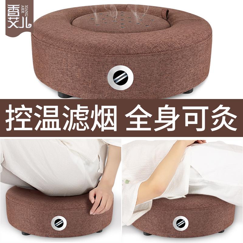 蒲团坐灸仪器熏蒸艾灸垫子坐垫臀部艾灸工具凳盒随身灸家用便携式