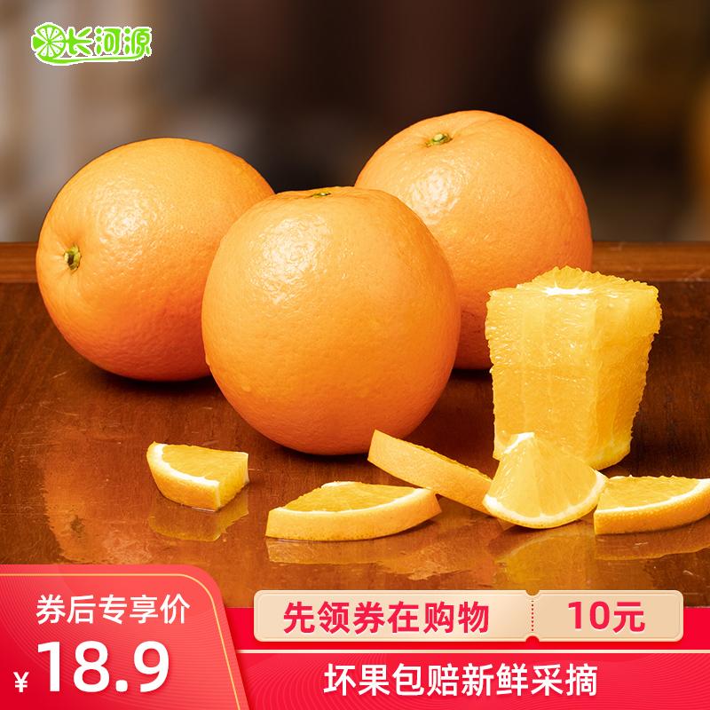 江西赣南脐橙净重9斤整箱新鲜水果甜橙20应季果冻橙子大果包邮 - 封面