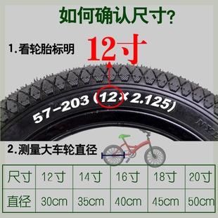 大魚閃光靜音輔助輪兒童自行車配件通用12 -20寸童車保護側輪支撐