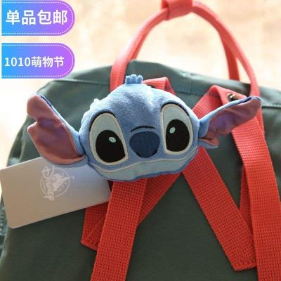 [parcel post] Velcro schoolbag small pendant cartoon strawberry bear doll zero purse backpack decoration bag