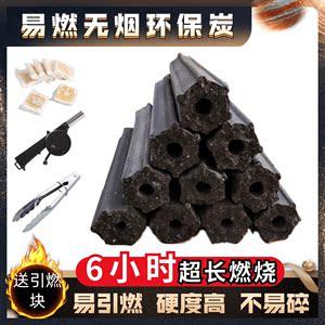 烧烤碳机制木炭无烟耐烧整箱商用整吨工厂直销机制无烟烧烤碳