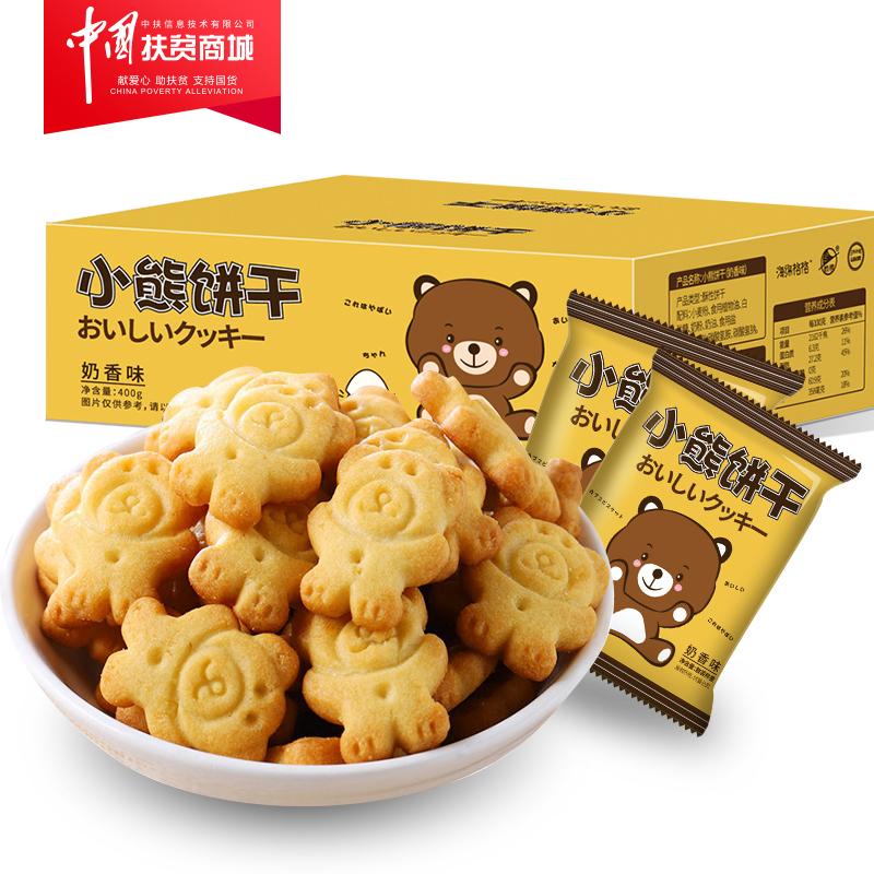 益品麦小熊饼干奶香味整箱400饼干