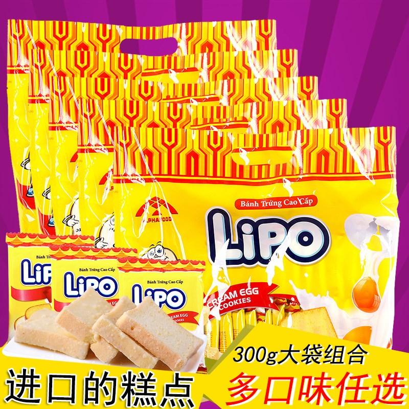 越南lipo面包干300g进口蛋糕片特产早餐奶油饼干糕点休闲小零食品