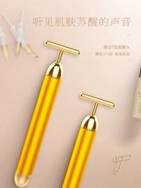 24k色美容日本电动棒面部提拉紧致V脸部按摩仪器家非黄金瘦脸神器