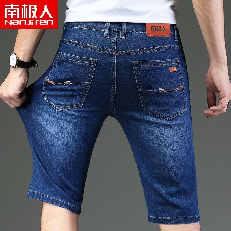 【南极人正品】新款夏季薄款宽松直筒牛仔短裤男商务大码中裤潮