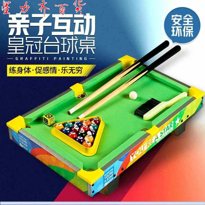 爸爸妈妈和我一起玩 亲子互动迷你桌面台球多人游戏聚会玩具 孩子
