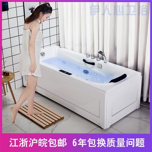 亚克力浴缸成f人家用按摩恒温智能冲浪浴盆车货匹配色度空间玩法