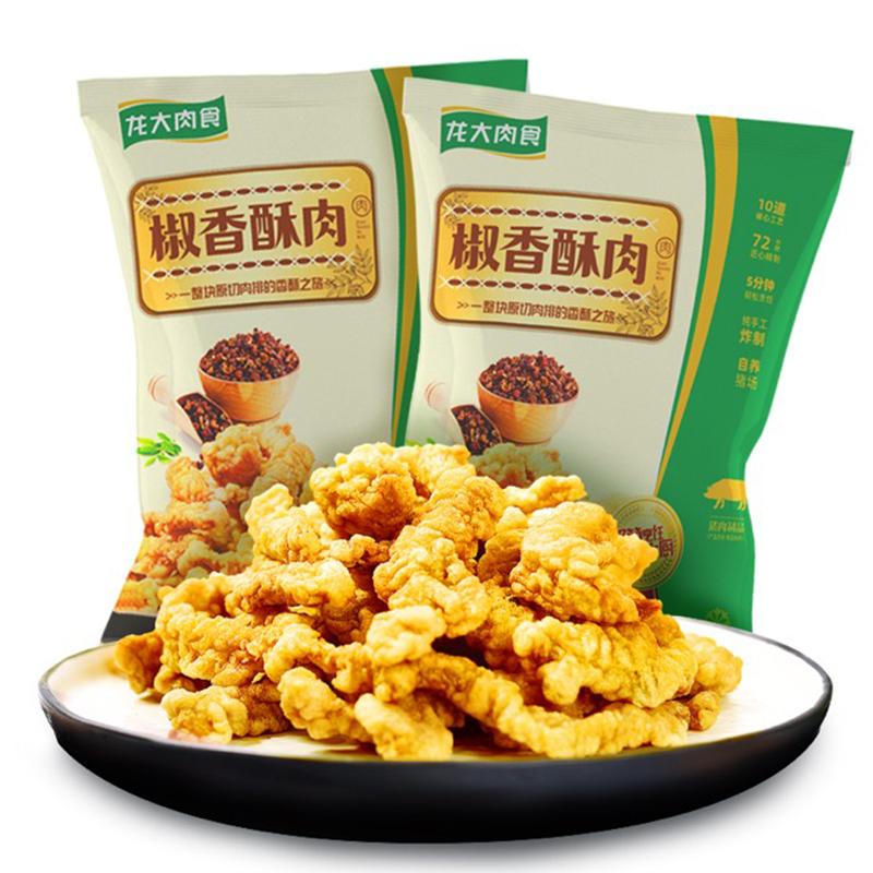 龙大肉食椒香小酥肉冷冻炸肉椒盐猪肉半成品1kg火锅食材
