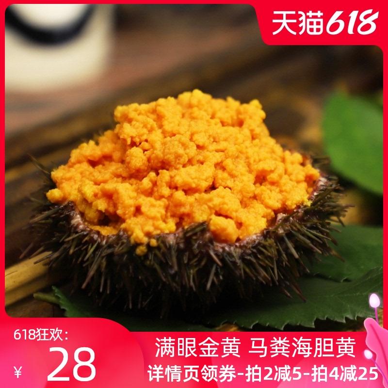 老虎滩 即食马粪海胆罐头特产海鲜零食海胆酱罐装宝宝辅食品100g