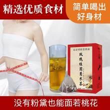 红枣桂圆枸杞茶补气养血玫瑰花茶组合女人养生茶调理气血双补宫寒
