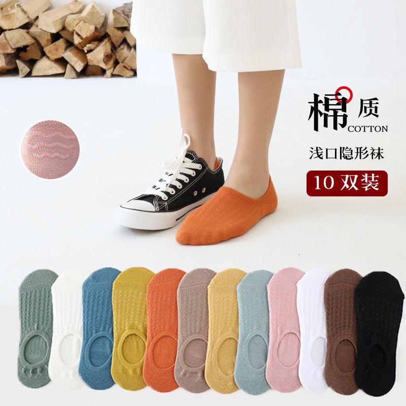 5/10双袜子女韩版短袜浅口船袜纯棉夏季薄款隐形硅胶防滑ins潮袜