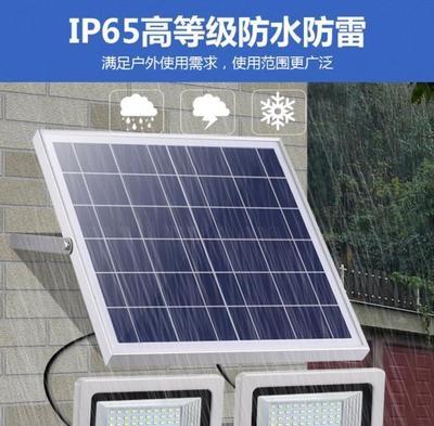 室内外防水板家用围墙灯大阳能全套天阳能路灯遥控板人体感应院子图片