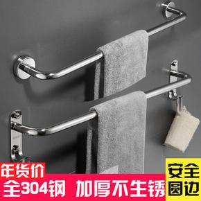 不锈钢毛巾单杆304 免打孔卫生间挂杆浴室双杆壁挂加长毛巾置物架