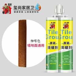 。美缝剂小瓶手捏美凤记板墙用地彩色卫生间缝隙填缝胶镏金修补、