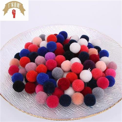 3cm cashmere ball hat scarf clothing accessories colorful plush ball bayberry ball