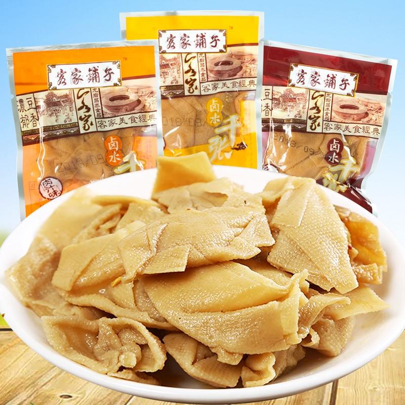 客家铺子卤水千张五香豆腐干香辣豆干制品休闲零食品500g