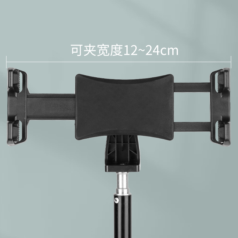 Large tablet support clip head accessories 1 / 4 interface iPad base fixed tripod support universal