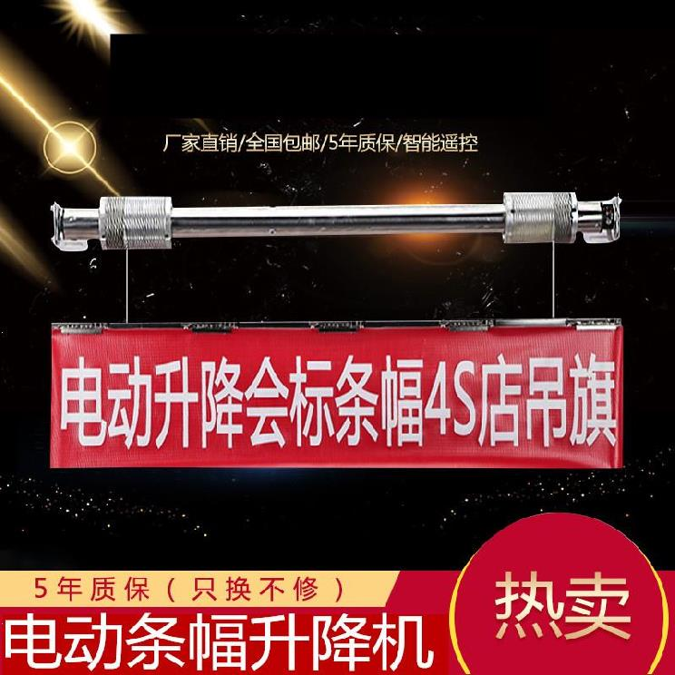 High end curtain type manual taps. Slogan system wrench tapping