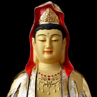 台灣盛凡銅鎏金觀音佛像雙手捧珠觀世音菩薩家用供奉擺件