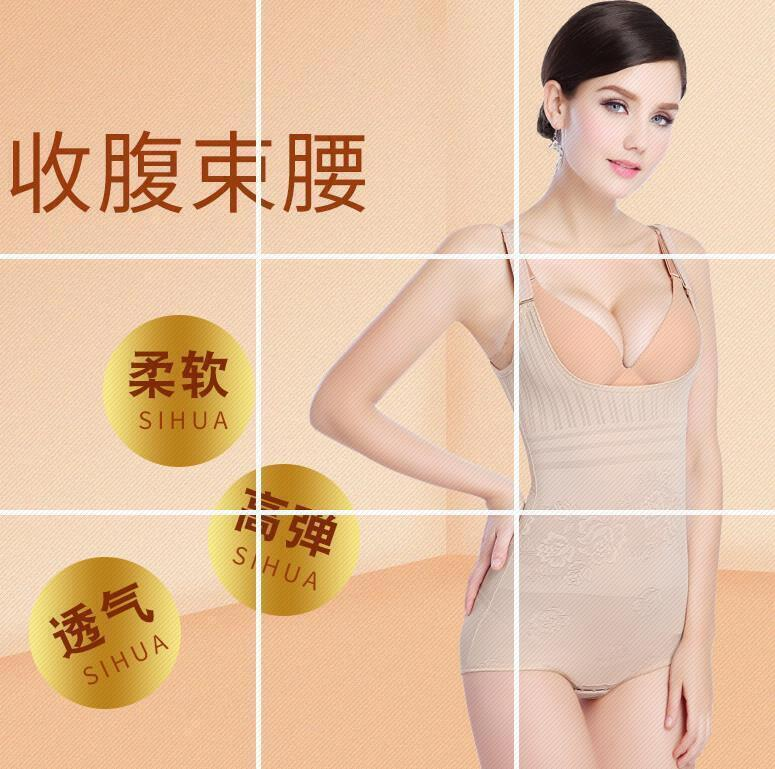 Gathered Jumpsuit thin seamless bodybuilding underwear slim fit and increase the waist belt girly girl lace students