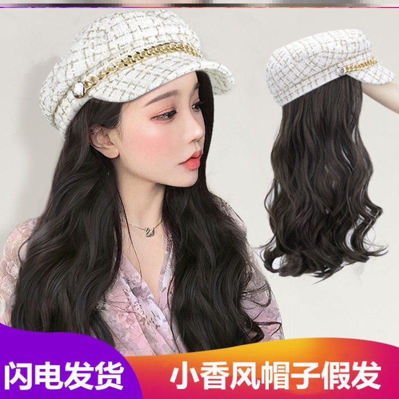 Korean hat wig detachable integrated female long curly hair with hat autumn and winter Korean fashion hat with wig autumn
