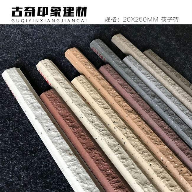 Керамическая плитка Артикул 627448612283