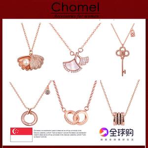 新加坡chomel项链女纯银饰品小众品牌设计感简约潮锁骨链七夕礼物