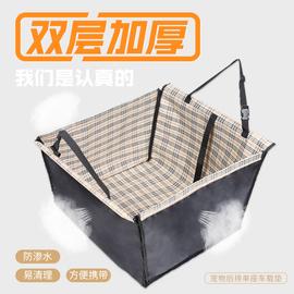 寵物狗狗汽車墊子后排單座防水墊可折疊收納雙層加厚車墊車載籠子圖片