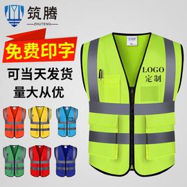 反光背心安全服施工马甲网布工人施工夜光交通骑行美团外套反光衣