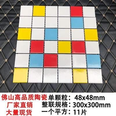 Керамическая плитка Артикул 637831644566