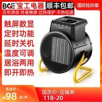 YHFY20J取暖器家用节能热风机卧室四面速热电暖器摇头暖风机美