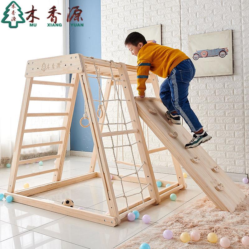 儿童实木室内家用幼儿园滑梯宝宝小型秋千组合家庭锻炼攀爬架中性