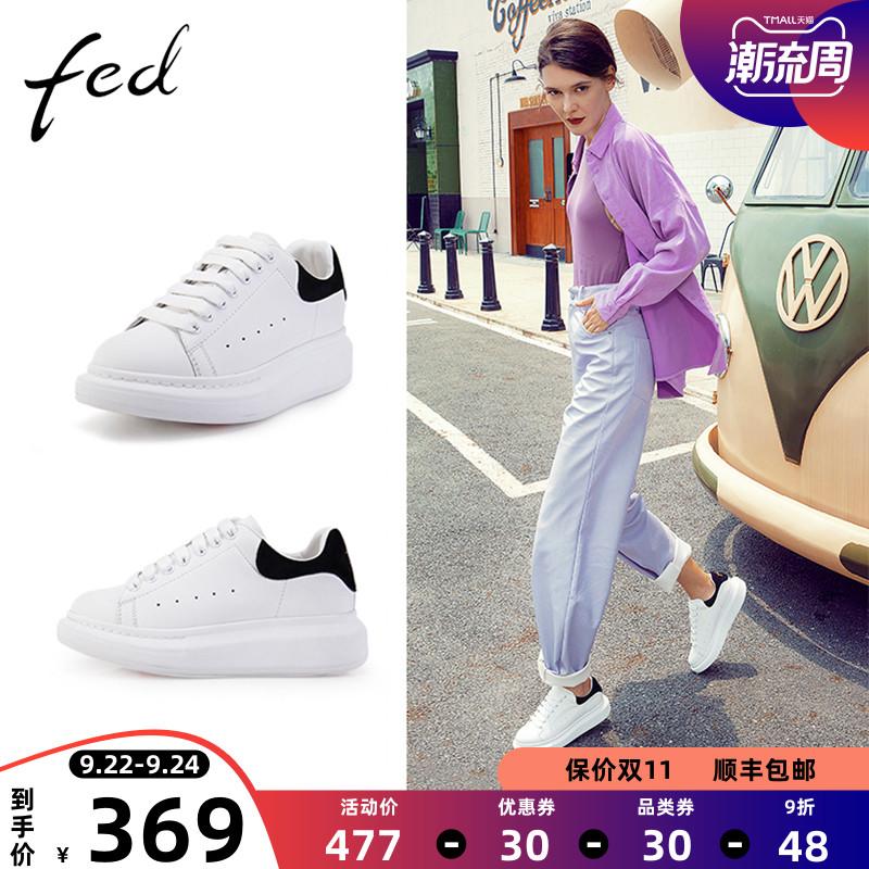 fed女运动休闲鞋2021春季新款小白鞋平底鞋女ins潮百搭板鞋MWS235